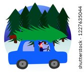 car with a tree in the forest | Shutterstock .eps vector #1227635044