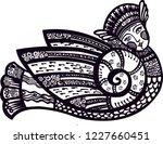 russian mythology bird   Shutterstock .eps vector #1227660451