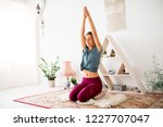 mindfulness  spirituality and... | Shutterstock . vector #1227707047