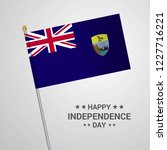 saint helena independence day... | Shutterstock .eps vector #1227716221