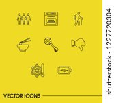 universal icons set with... | Shutterstock .eps vector #1227720304