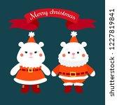 cute cartoon christmas vector. | Shutterstock .eps vector #1227819841