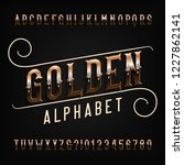 golden alphabet font. metal... | Shutterstock .eps vector #1227862141