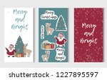 christmas vector stickers... | Shutterstock .eps vector #1227895597