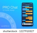 vector phone chat interface....