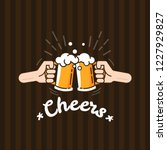 people in the pub clink mugs of ... | Shutterstock .eps vector #1227929827