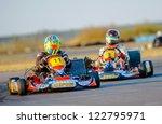bucharest  romania   august 4 ... | Shutterstock . vector #122795971