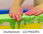 the child plays in the bathroom ...   Shutterstock . vector #1227963391