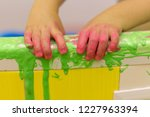 the child plays in the bathroom ...   Shutterstock . vector #1227963394