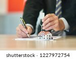 real estate market  purchase... | Shutterstock . vector #1227972754