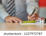 real estate market  purchase... | Shutterstock . vector #1227972787