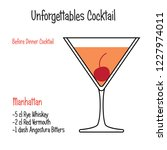 manhattan alcoholic cocktail... | Shutterstock .eps vector #1227974011