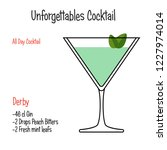 dry martini alcoholic cocktail... | Shutterstock .eps vector #1227974014
