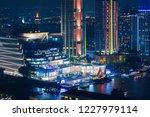 bangkok thailand   november 8 ... | Shutterstock . vector #1227979114