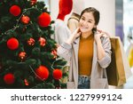 lifestyle shopping concept ... | Shutterstock . vector #1227999124