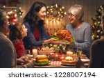 merry christmas  happy family... | Shutterstock . vector #1228007194