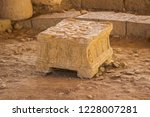 the ancient magdala stone...   Shutterstock . vector #1228007281