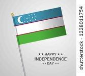 uzbekistan independence day...   Shutterstock .eps vector #1228011754