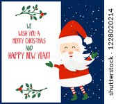 merry christmas and happy new...   Shutterstock .eps vector #1228020214