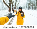 woman give cup of coffee to... | Shutterstock . vector #1228038724