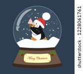 christmas snow globe with... | Shutterstock . vector #1228061761
