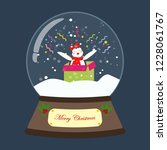 christmas snow globe with... | Shutterstock . vector #1228061767