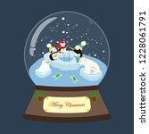 christmas snow globe with... | Shutterstock . vector #1228061791