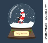 christmas snow globe with... | Shutterstock . vector #1228061794