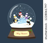 christmas snow globe with... | Shutterstock . vector #1228061797