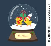 christmas snow globe with... | Shutterstock . vector #1228061824