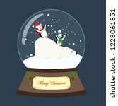 christmas snow globe with bear... | Shutterstock . vector #1228061851