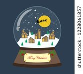christmas snow globe on the... | Shutterstock . vector #1228061857