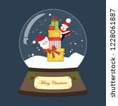 christmas snow globe on the... | Shutterstock . vector #1228061887