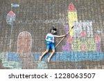 little active kid boy drawing... | Shutterstock . vector #1228063507