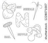 letter n. english alphabet.... | Shutterstock .eps vector #1228071007