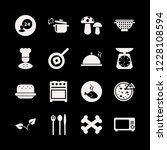 meal icon. meal vector icons... | Shutterstock .eps vector #1228108594