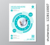 health care cover a4 template... | Shutterstock .eps vector #1228110007