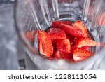 close up of juicy strawberry... | Shutterstock . vector #1228111054