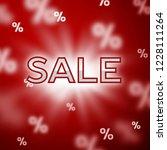 sale concept banner | Shutterstock .eps vector #1228111264