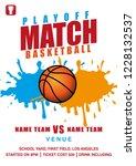 playoff basketball match   Shutterstock .eps vector #1228132537