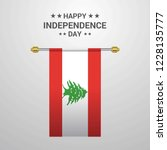 lebanon independence day... | Shutterstock .eps vector #1228135777