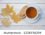 cup of tea with cookie  baking... | Shutterstock . vector #1228156204