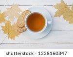 cup of tea with cookie  baking... | Shutterstock . vector #1228160347