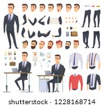 manager creation kit.... | Shutterstock .eps vector #1228168714