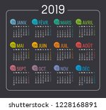 colorful year 2019 minimalist... | Shutterstock .eps vector #1228168891