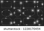 metal shiny glowing frames set... | Shutterstock .eps vector #1228170454
