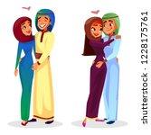 cartoon arab couples hugging... | Shutterstock . vector #1228175761