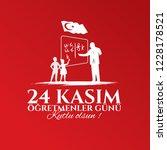 vector illustration. turkish...   Shutterstock .eps vector #1228178521
