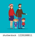 family members with winter... | Shutterstock .eps vector #1228188811