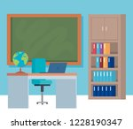 school objects and furniture... | Shutterstock .eps vector #1228190347